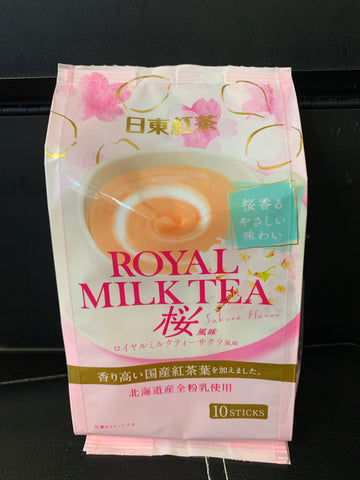 日东红茶 royal milk tea 10 sticks