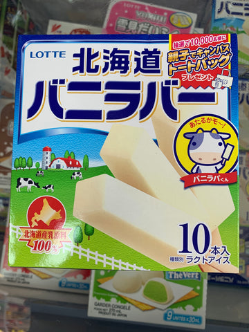 乐天 北海道牛奶雪糕 milk flavor ice cream 10个