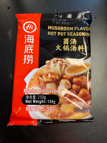 海底捞菌汤火锅底料 Mushroom Flavor Hot Pot Seasoning 220g
