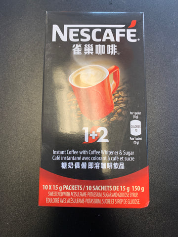 雀巢咖啡(糖奶具备即溶咖啡)Instant coffee with coffee whitener and sugar 10*15g