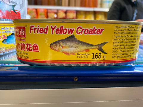 鲜炸黄花鱼 fried yellow croaker 168g