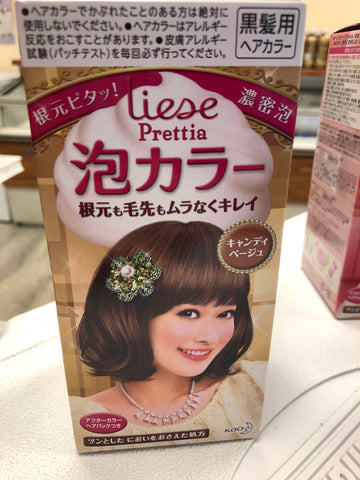 花王染发剂棕色linear prettia hair dyer