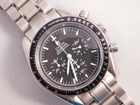 "Omega Speedmaster Replica ""Moon Watch"" SS Mens Watch - TheBestReplicaWatches.com"