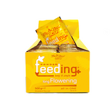 green house powder feeding 500g box