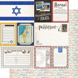 Israel Journal 12x12 Paper