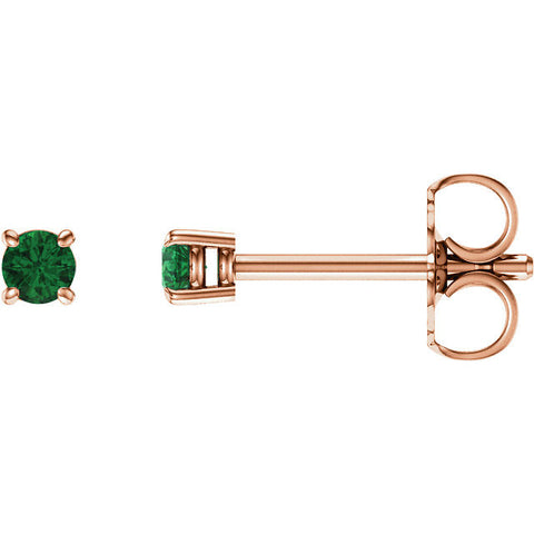 14K Gold Genuine Emerald Post Earrings - Cailin's