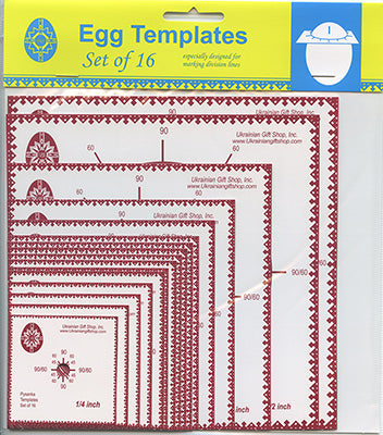 Ukrainian Egg Decorating Templates