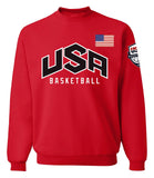 2016 new team USA basketball -  - 12