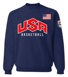 2016 new team USA basketball -  - 10