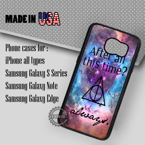 Quote Harry Potter - Samsung Galaxy S7 S6 S5 Note 5 Cases & Covers