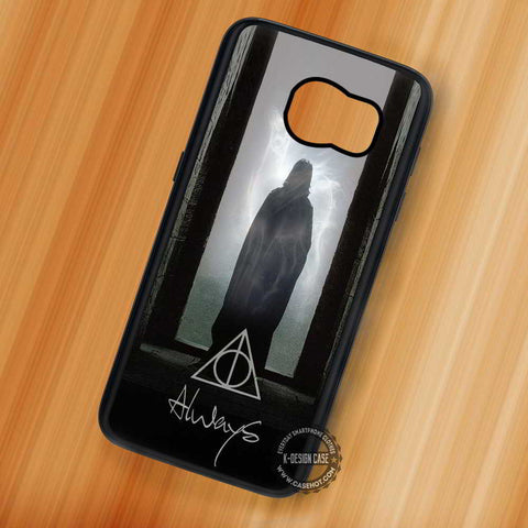 Always Severus Snape Harry Potter - Samsung Galaxy S8 S7 S6 Note 8 Cases & Covers