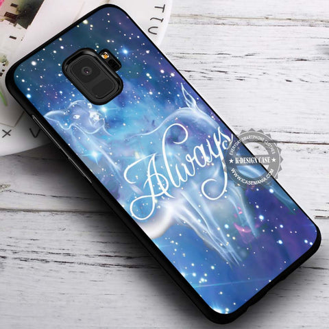 Blue Galaxy Nebula Harry Potter - Samsung Galaxy S8 S7 S6 Note 8 Cases & Covers #SamsungS9