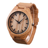 Light Brown Wooden Watch