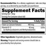 DFH - Super Liquid Folate 1 oz Liquid