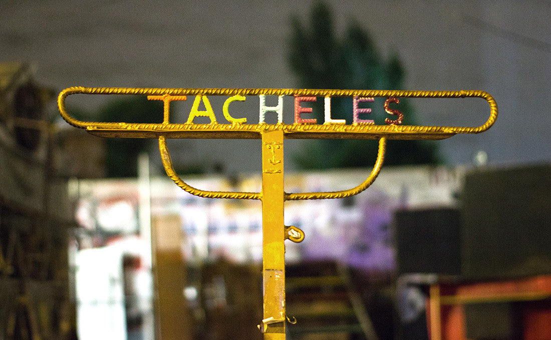 Tacheles - Berlin's Rebel Art Community