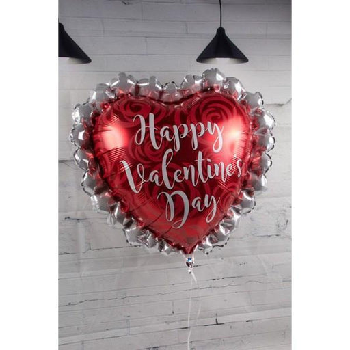 Big and Ruffled Happy Valentine's Day Balloon - flowersbypouparina.com