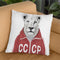 Soviet Lion Throw Pillow By Balazs Solti