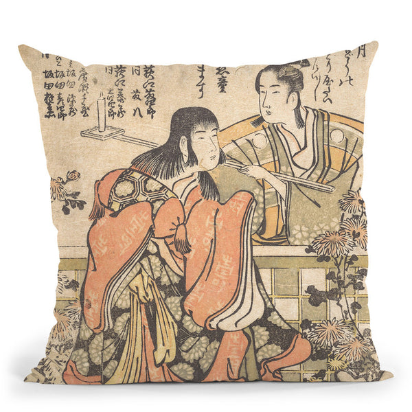 "The Ninth-Month Kabuki Dance ""Kikujido"" Throw Pillow By Katsushika Hokusai"