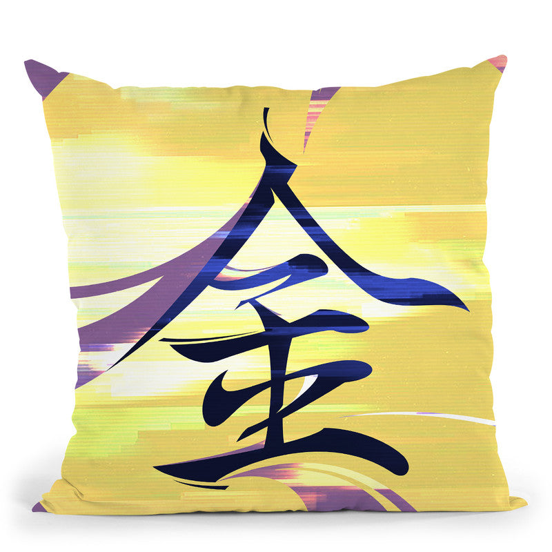 Gold Throw Pillow By Nikita Abakumov