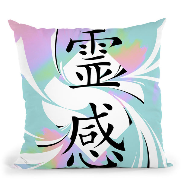 Inspiration Throw Pillow By Nikita Abakumov