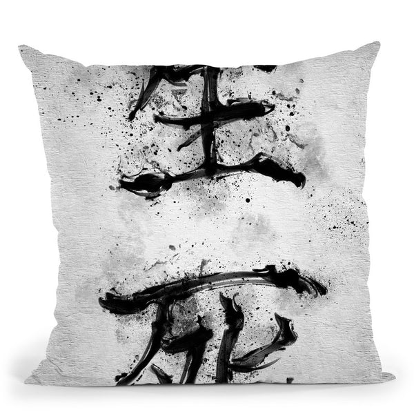 Kanji Life And Death Throw Pillow By Nikita Abakumov