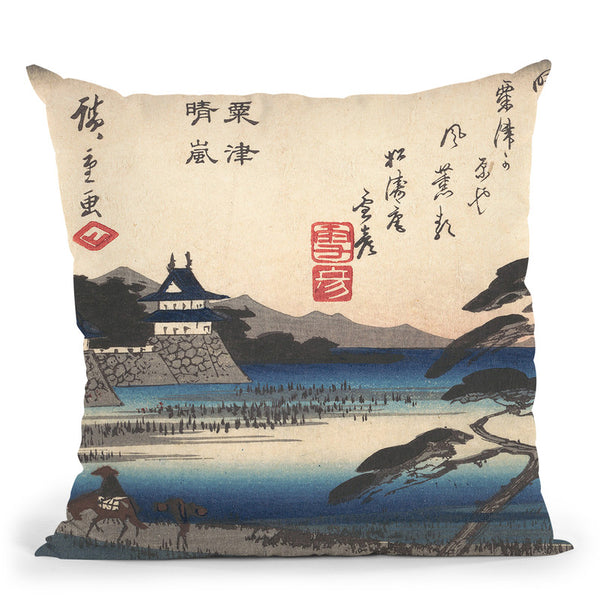 Clearing Weather Atawazu Throw Pillow By Tesai Hokuba