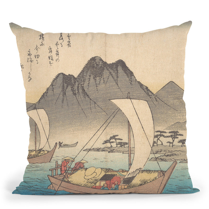 Maizaka Station Throw Pillow By Utagawa Hiroshige