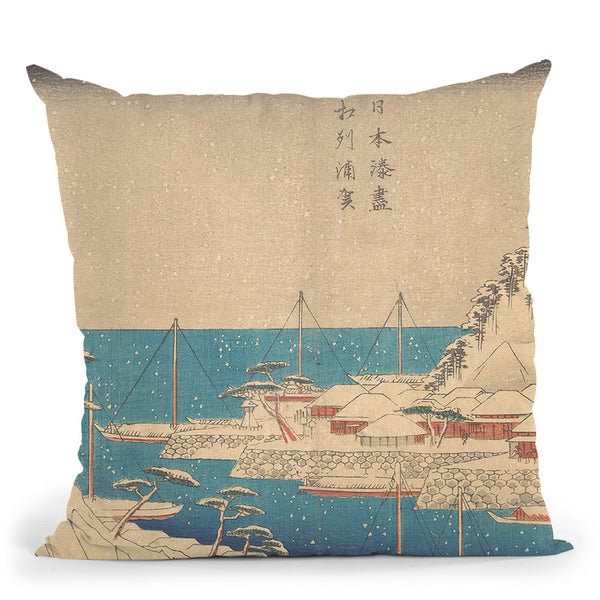 Uraga Harbor Throw Pillow By Utagawa Hiroshige