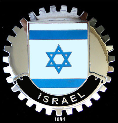 ISRAEL FLAG CAR GRILLE BADGE EMBLEM