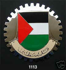 PALESTINE FLAG CAR GRILLE BADGE EMBLEM