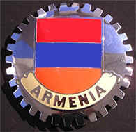 ARMENIAN FLAG CAR GRILLE BADGE EMBLEM ARMENIA