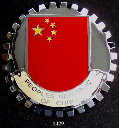 PEOPLES REPUBLIC OF CHINA FLAG CAR BADGE EMBLEM