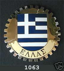 GREEK FLAG CAR GRILLE BADGE EMBLEM GREECE