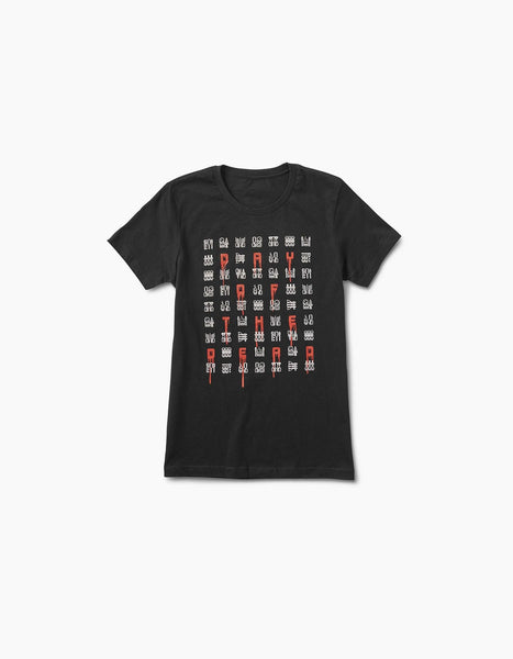 Hard Summer 2016-HSMF Womens Glyph Tee