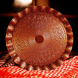 Lule Turkish Hookah Tray X-Large 35cm