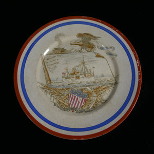 Remember the Maine commemorative decorative plate