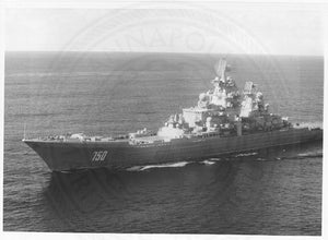 Frunze Soviet guided missile cruiser