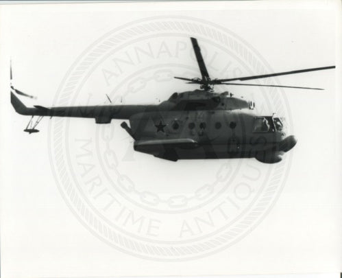 Official U.S. Navy photo of Soviet aircraft - Annapolis Maritime Antiques