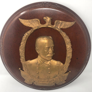 Admiral Dewey, Brass Plaque, Mounted on Engraved Mahogany Wood