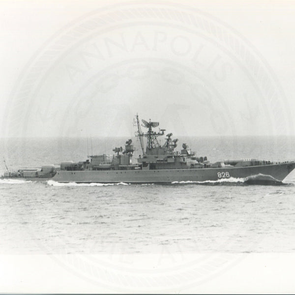 Official U.S. Navy photo of Soviet Krivak II class frigate Pitlivyy - Annapolis Maritime Antiques