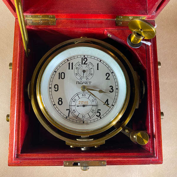 Chronometer, Russian Marine Gimballed, Brass with Rosewood Case