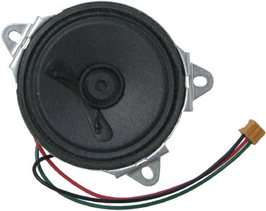 SPEAKER 42000: Samsung, Prostar, 32ohm, .3 watts, Low Profile
