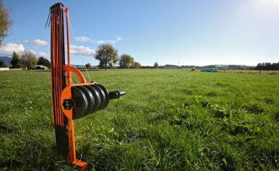 The Gallagher smartfence in a field