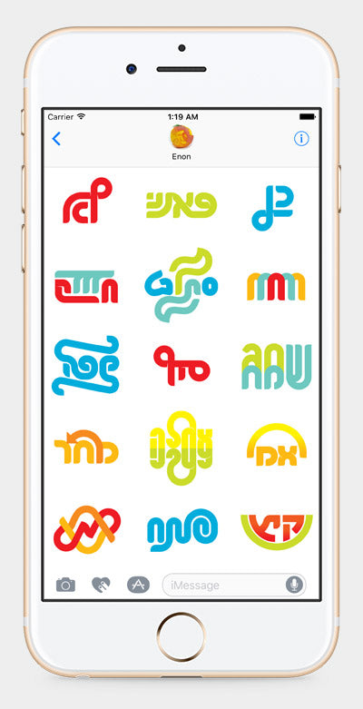 kenn lo hebrew stickers for iOS 10