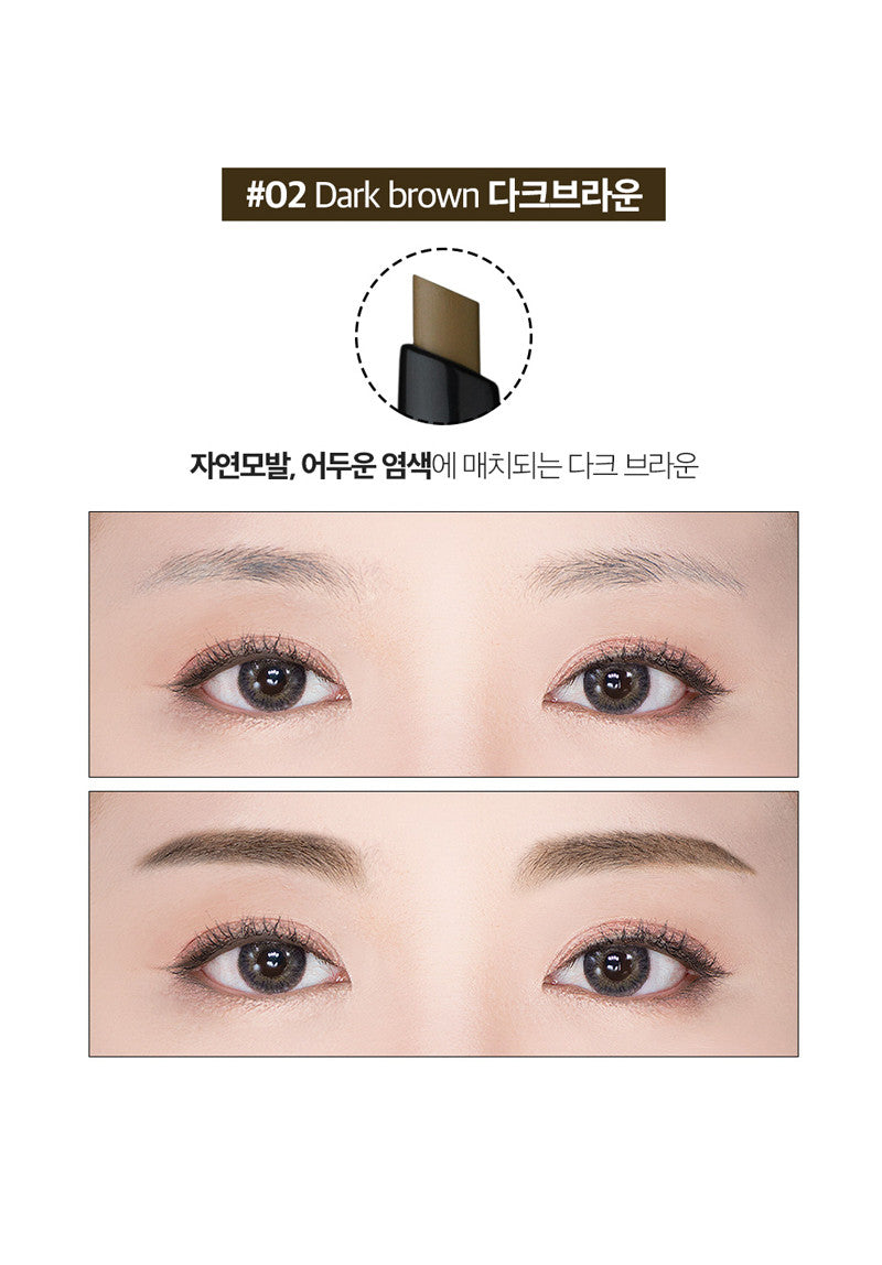 Karadium - Flat Eyebrow Pencil #2 : Dark Brown