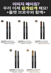Karadium - Flat Eyebrow Pencil #5 : Light Brown