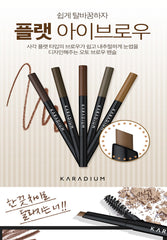 Karadium - Flat Eyebrow Pencil #3 : Real Brown