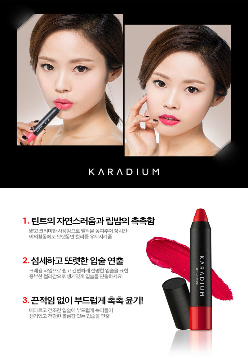 Karadium - Lip Tint Stick #04 Lovely Coral
