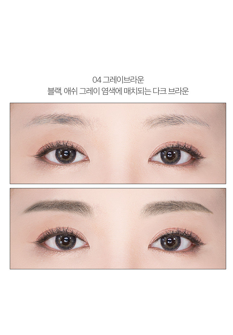 Karadium - Flat Eyebrow Pencil #4 : Grey Brown