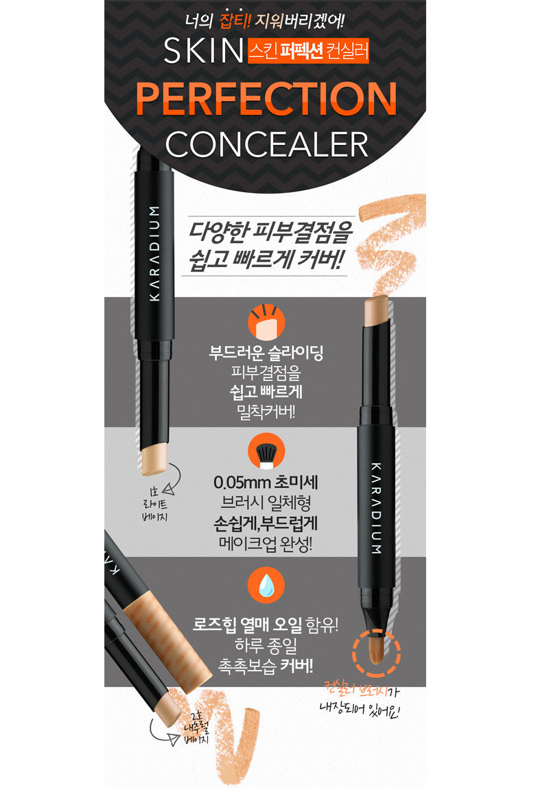 Karadium - Skin Perfection Concealer #21 Light Beige